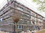 budowa nowego budynku - inwestycja