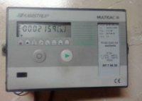 elektryczny licznik ciepła